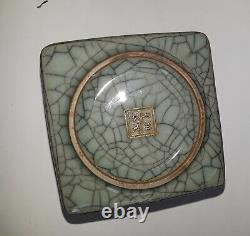 Craquelin Chinois Antique De Porcelaine Fissurée De Conception Caddy Jar Kanji