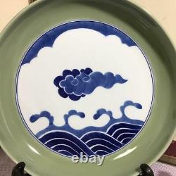 Genemon Arita Porcelaine Celadon Grande Plaque De Bol