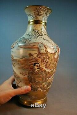 Grande 19ème Antique Important C Painted Japonais Satsuma Main Vase En Porcelaine 14