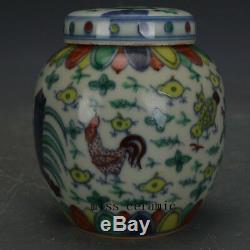 Ming Chenghua Chine Antique Porcelaine De La Famille Rose Thé Poulet Alphabet Caddie A1