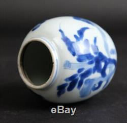 Nr2 Antique Porcelaine Chinoise Teacaddy, Kangxi 1662-1722