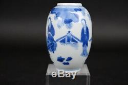 Nr3 Incroyable Antique Porcelaine Chinoise Teacaddy, Kangxi 1662-1722