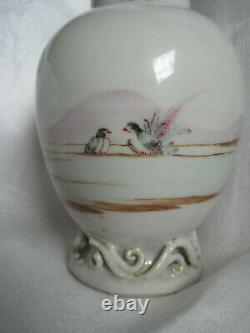 Oiseau Tropical + Chien Fidèle, Caddie De Thé De Porcelaine De Valentine 1760-95