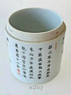 Paire Chine Antique Chinoise Qing Familie Rose Porcelaine Teacaddy Container 19 C