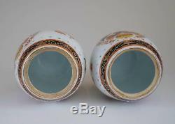 Paire Chine Chinois D'exportation De Porcelaine Marché Autrichien Armorial Ca 1920 Thé Caddies