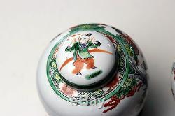 Paire De Antique Porcelaines Chinois Famille Verte Ginger Jars