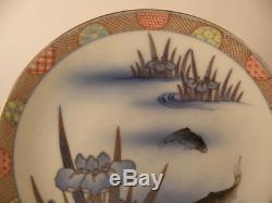 Porcelaine Fukagawa Plaque Japonaise Avec Mark Rare