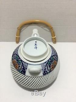 Porcelaine Japonaise Arita Ware À Thé / Travail Artisan, Open Work Weave