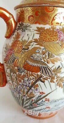 Porcelaine Japonaise Kutani Ware Lidded Caddie Koro / Thé Meiji Période 1868-1912