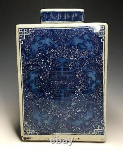 Qing Chinois Bleu Et Blanc Porcelaine Poterie Propice Bat Tea Caddy