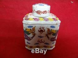 Qing Fin Ou Au Début De La Période République Chinoise À Thé En Porcelaine Caddy Design Dragons