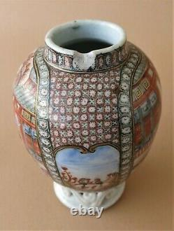 Rare Chine Qianlong Mandarin Thé En Porcelaine Caddy 18. Ct
