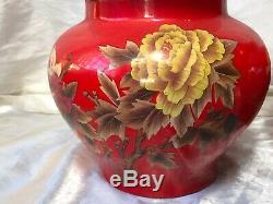 Rare Paire 20e Siècle Qing Style Chinois Rouge Locust Butterfly Tea Caddy Vases