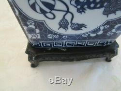 Table Porcelaine Asie Vintage Lamp Tea Caddy Foo Lion Dog Frederick Cooper Métal