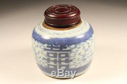 Tea Caddy Canister Teedose Chine Porcelaine Kangxi Époque Qing Dynastie 18-19. Jh. 1/2