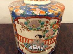 Tea Caddy Imari Arita Hichozan Shipo Zo Porcelaine () Japon 1860-1880