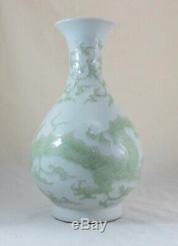 Vase Chinois Bouteille En Porcelaine Céladon 20ème Siècle Mark Apocryphe-daoguang 1821