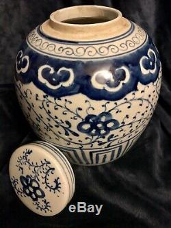 Vintage Chinese Porcelain Bleu Et Blanc Au Gingembre Pot Urne Vase Pot Tea Caddy 9