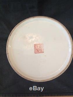 Vintage Porcelaine Tea Caddy De Tall X 13 CM Diamètre Rouge Caractere Marque De Base